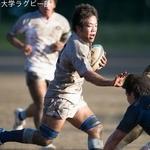 日本体育大学戦 徳永 吉彦