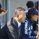 立正大学戦 松田監督