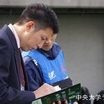 大学選手権 流通経済大学戦 室屋佳太